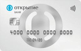 ТОП-5 дебетовых карт с кэшбэком  рейтинг кэшбэк-карт 2020 года