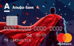 альфа-банк дебетовая карта Next