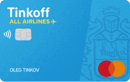 тинькоф all airlines