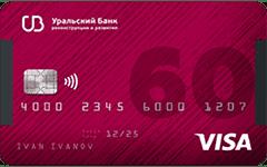 кредитная карта убрир наличная