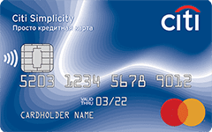 кредитная карта сити банк просто кредитная карта