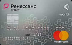 drive 365 кредитная карта ренессанс