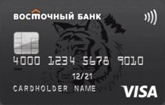 восточный банк ultra 1 дебетовая карта