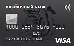 дебетовая карта восточного банка ultra №1