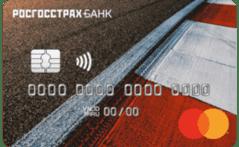 Кредитная дорожная карта росгосстрах