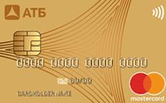 атб универсальная кредитная